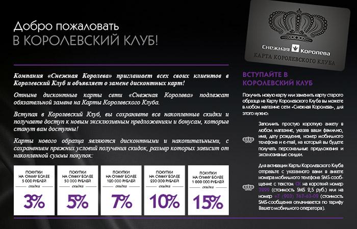Статистика заключенных в россии по 228