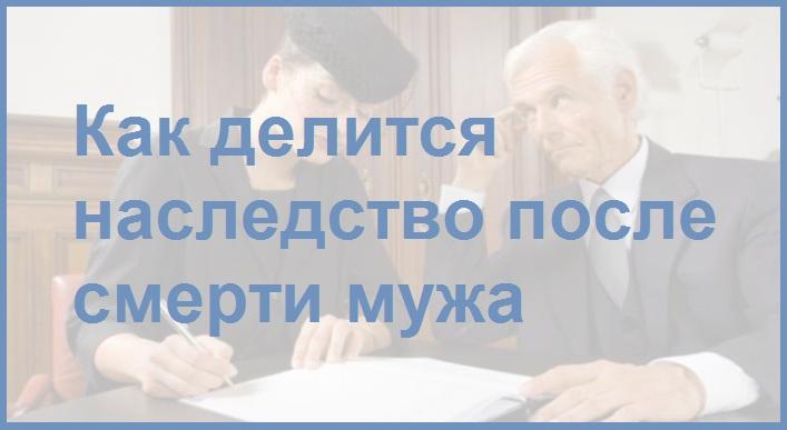 Ифнс по кировскому району г новосибирска официальный сайт