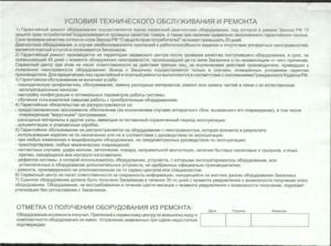 Скидки На Сапсан Для Школьников 2019