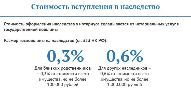 Проезд Ветерана Труда Рф В 2019 Году В Поездах Дальнего Следования Новосибирск