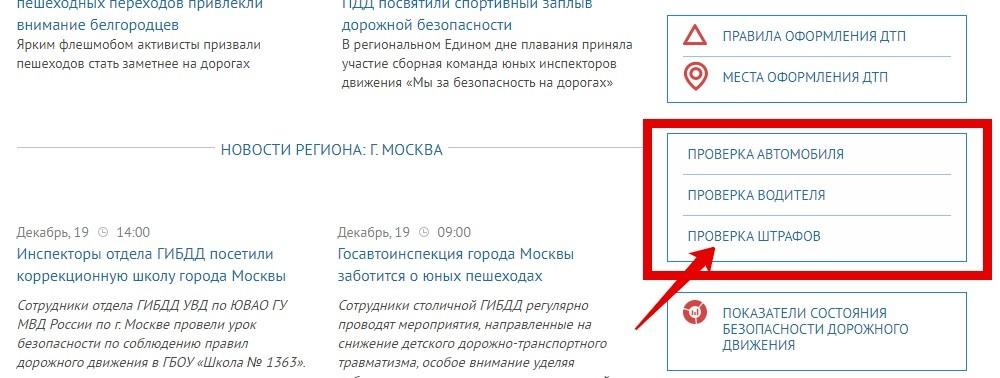 Публичная кадастровая информация цена земельного участка в октябрьском районе за 100м2