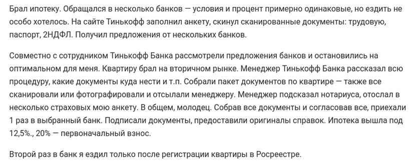 Единовременные выплаты при рождении ребенка а 2019 по иркутской области