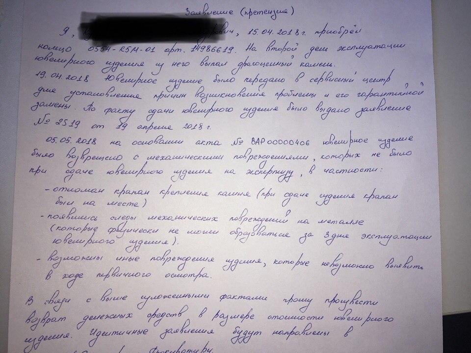 Какие документы нужны для простой письменной формы дарения