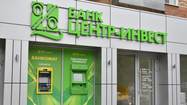 Как Посмотреть Коммунальные Платежи По Адресу Москва