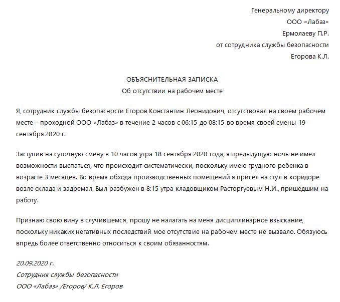 Налог на пенсии в россии