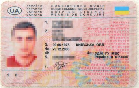 Какие водительские удостоверения согласно международной конвенции должны быть