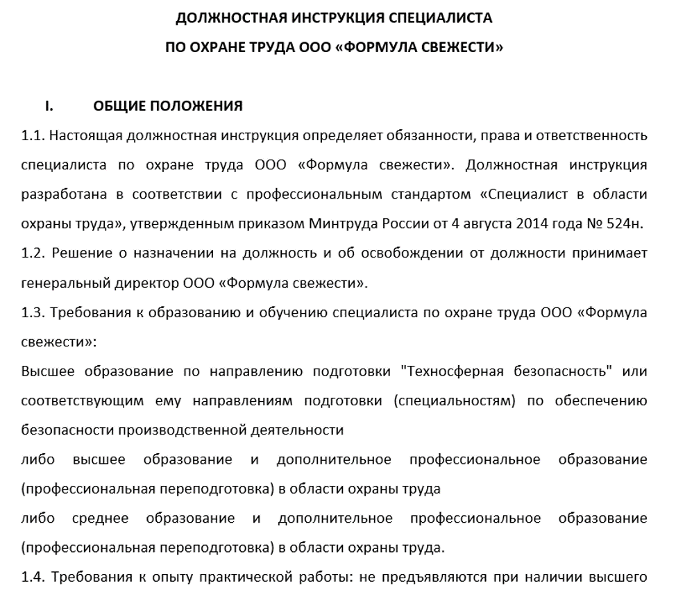 Федеральный закон о застройщиках 2018