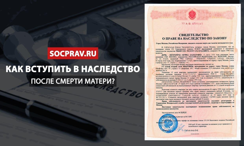 Налог на землю ветеранов труда московской обл в 2018г