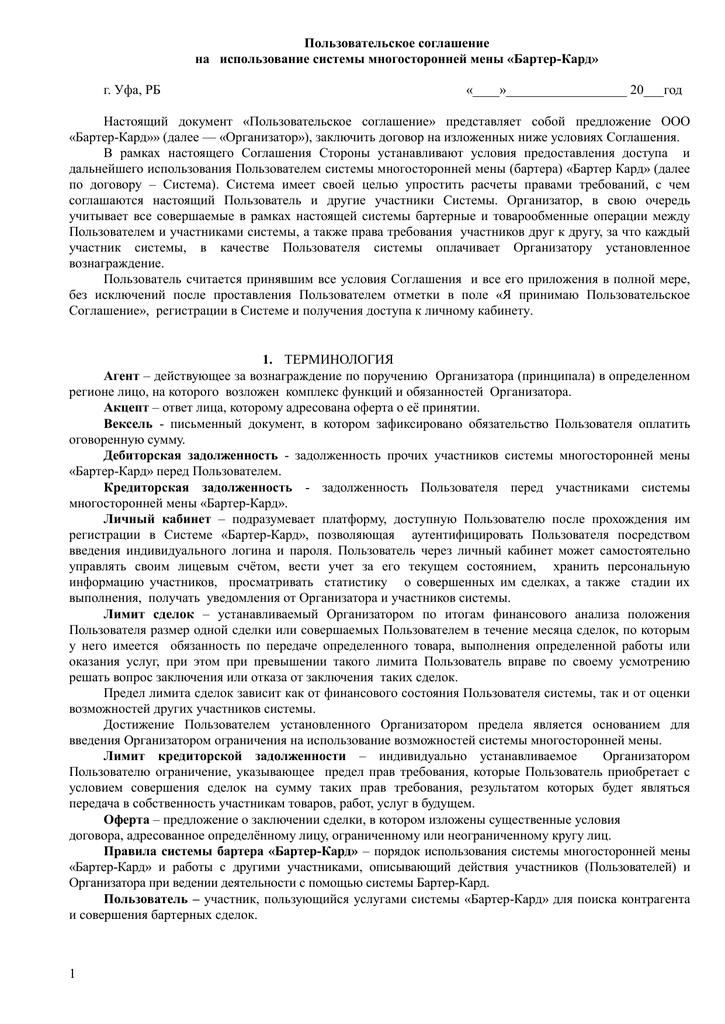 Программа ндфл 3 2019 с сайта налоговой