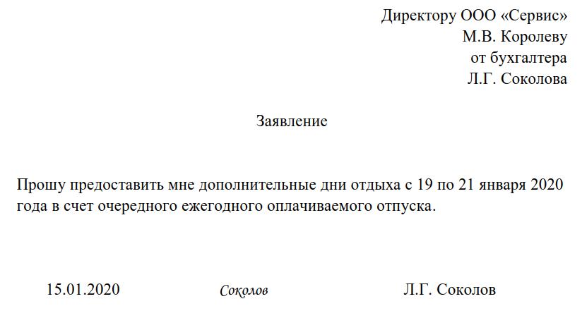 Информационые услуги договор поставки