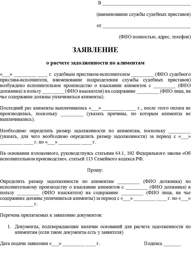 Список молдой семьи на 2019 черкесск