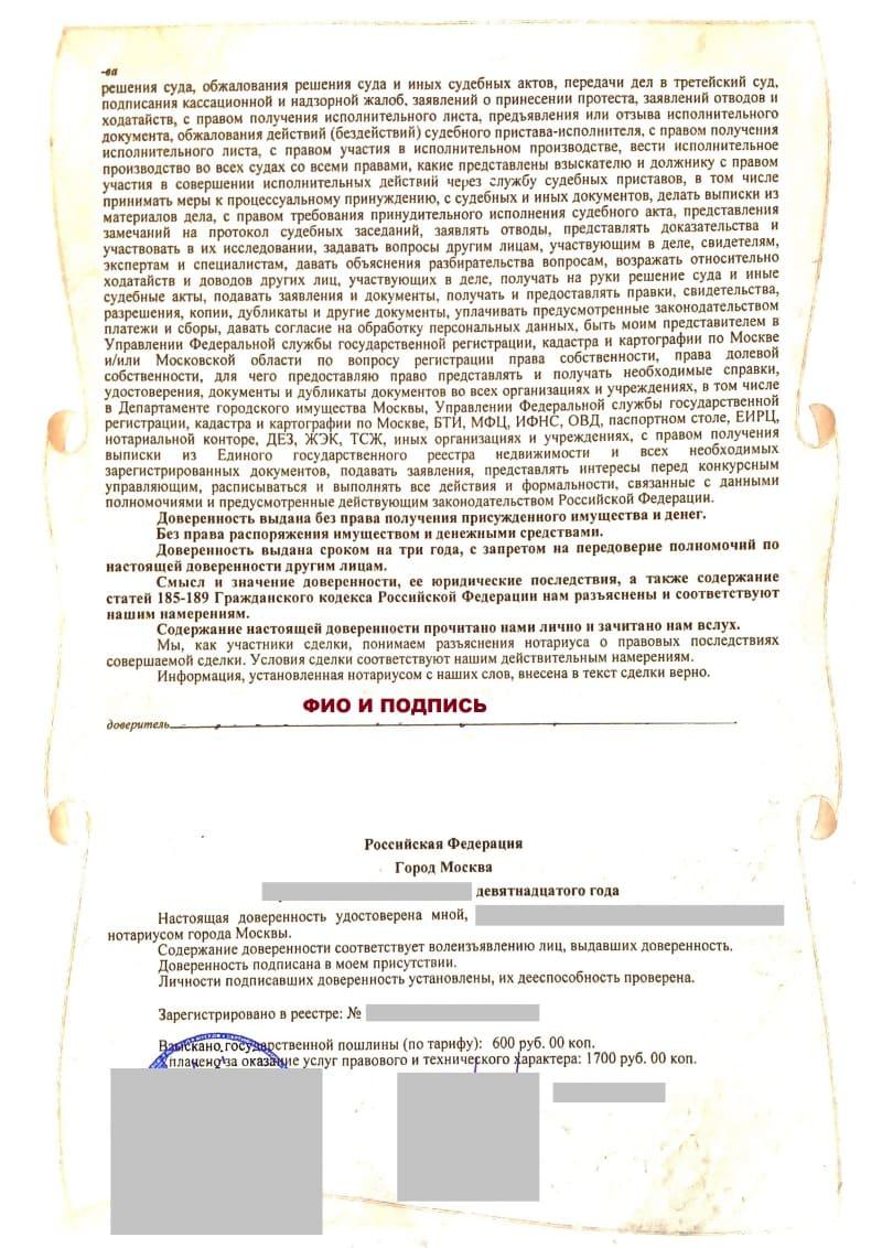 Интернетсервисом фнс россии имущественные налоги ставки и льготы