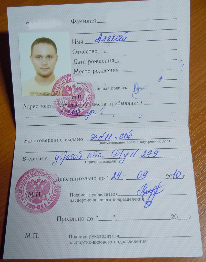 Свидетельство о праве на наследство орган удостоверяющий документ