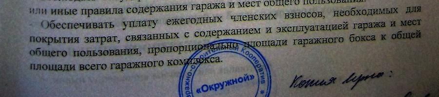 В какие часы можно делать ремонт в квартире по закону в владимирской области