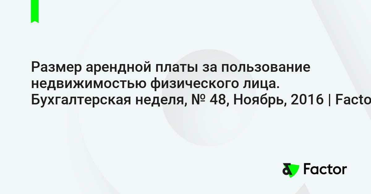 Аренда машины в москве как бизнес