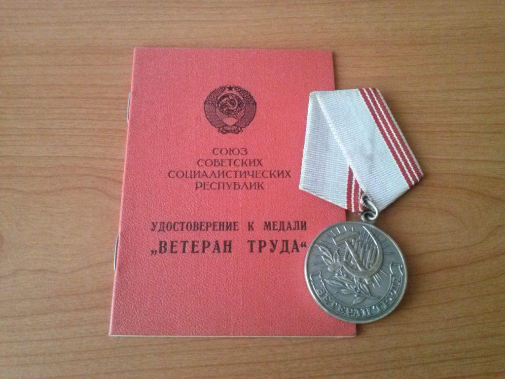 Где получить права в новосибирске адреса
