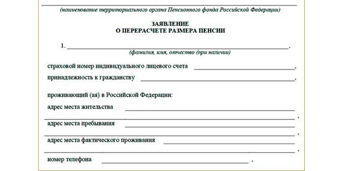 Получить земельный участок ветерану ьруда во владивостоке