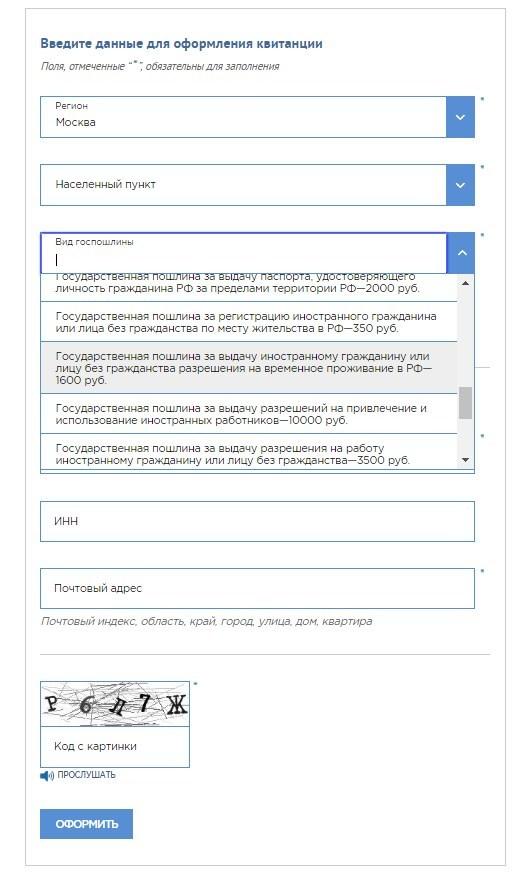 Какие документы запросить при покупке квартиры