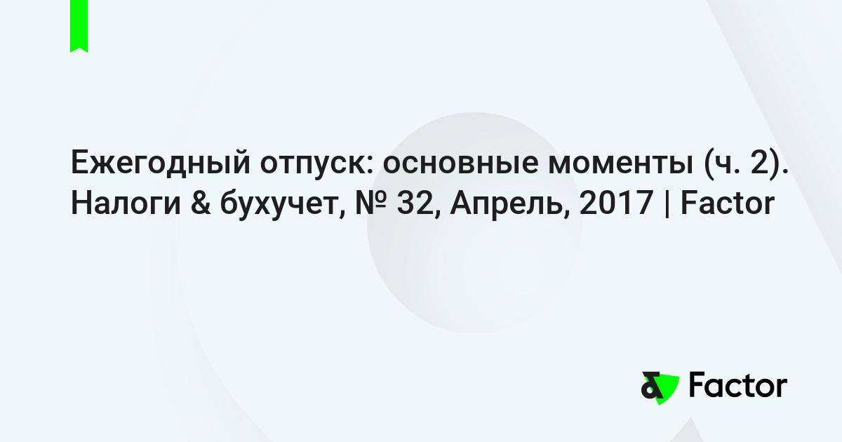 Сайт гибдд краснодарского края проверить штрафы по номеру машины