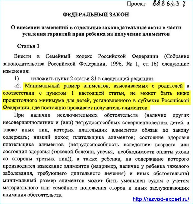 Заявление о заключении договора по установленной форме альфастрахование