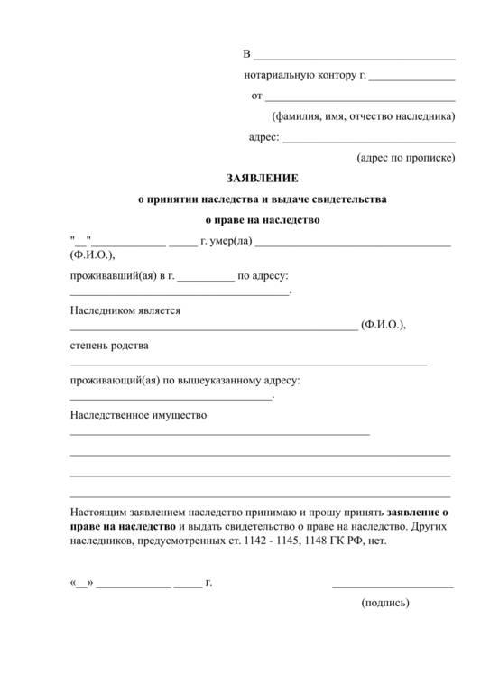 Адрес работы в трудовом договоре