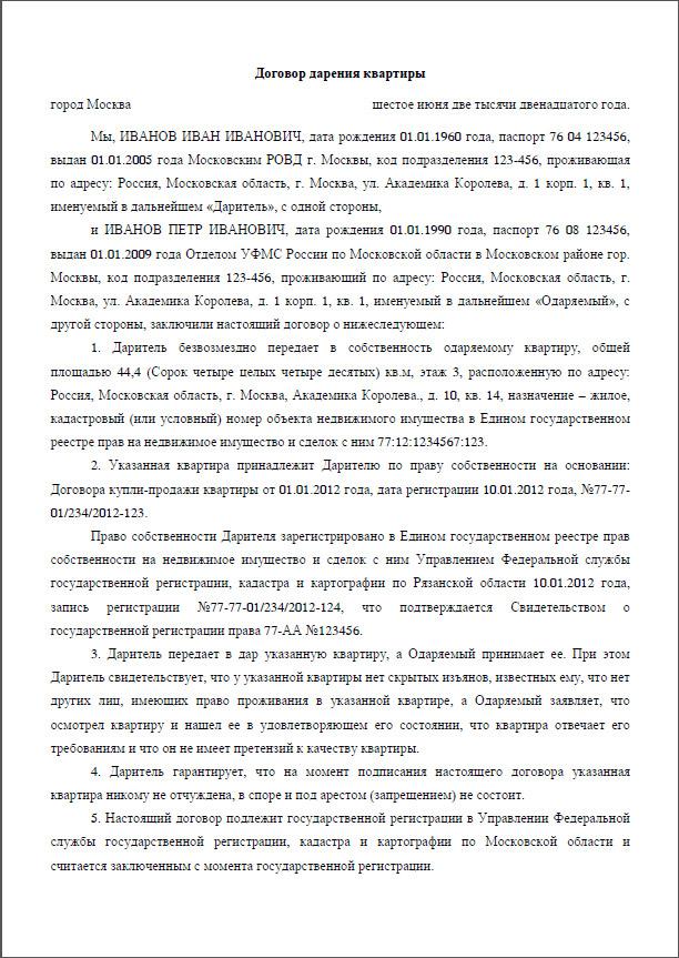 Список безвизовых стран для гражданина армении