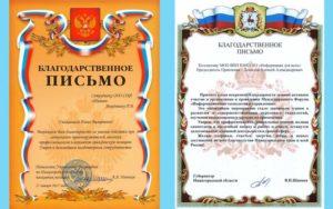 Договор аренды квартиры организацией у физического лица