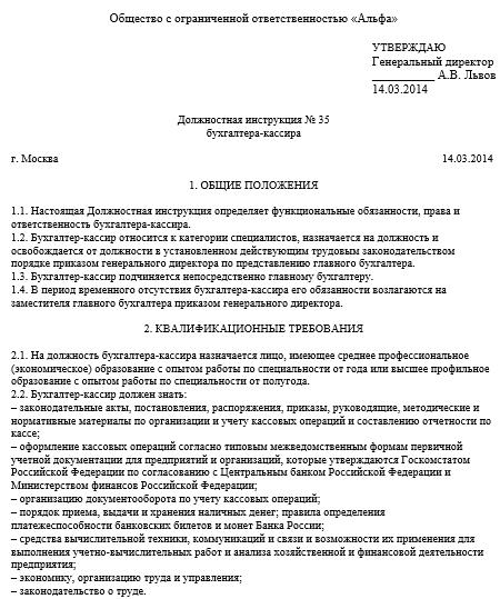 Фз 420 От 2019 Статья 228