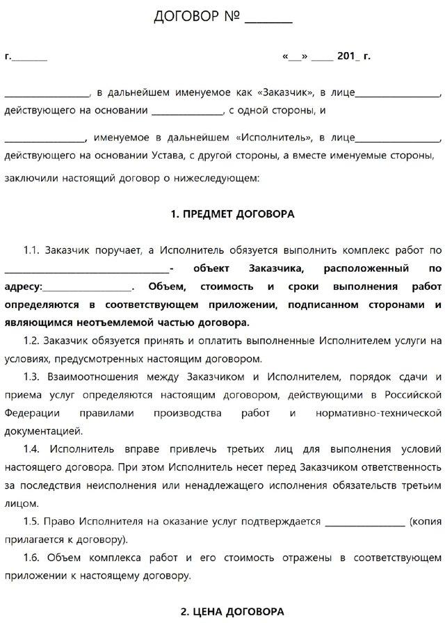 Что дают за третьего ребенка в 2019 в красноярске