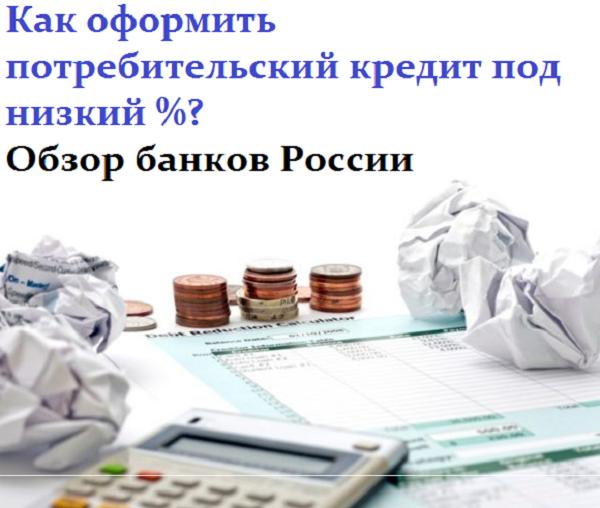 Дорофеев юрий сергеевич 6 04 86