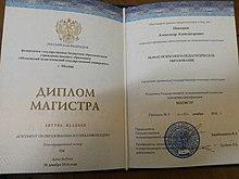 Брак зарегистрирован а челябинске можно в коркино развестис