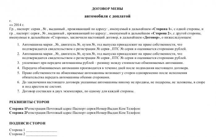 Проезд в москве на общественном транспорте для пенсионеров спб