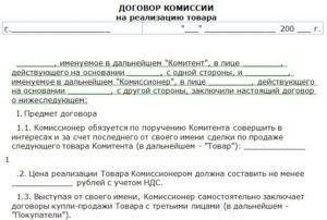 Судебные приставы узнать задолженность по алиментам новосибирск первомайскова