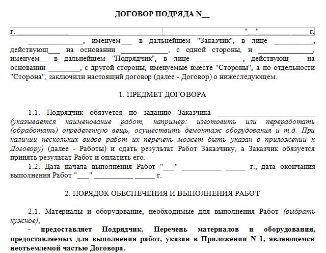 Загранпаспорт список документов на 5 лет