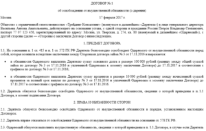 Как Оплачивается Орден Мужества Чернобыль