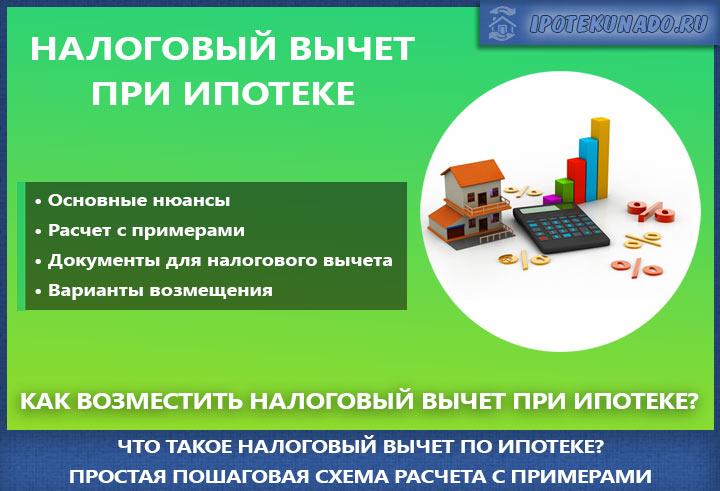 Обманутые покупатели в россии