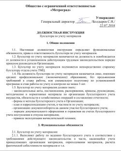 Малоимущие в московской области 2019