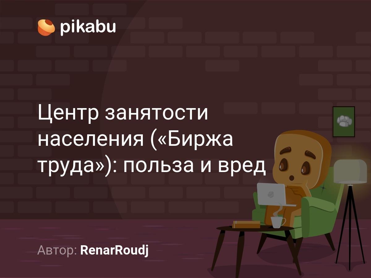 Гостехнадзор пермского края официальный сайт договор купли продажи трактора