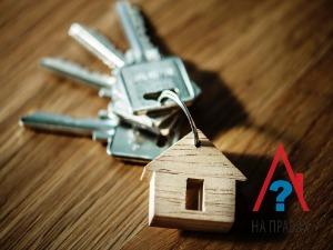 Подарить квартиру которая находиться в ипотеке