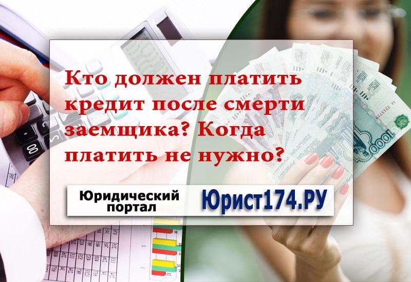 Волжский Городской отдел судебных приставов № 1