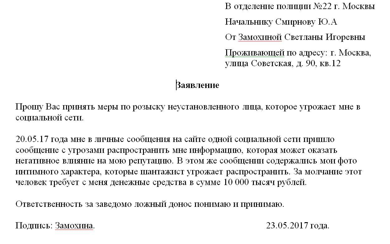 Положен Ли Пенсионерам Мвд Бесплатный Проезд В Общественном Транспорте В Москве