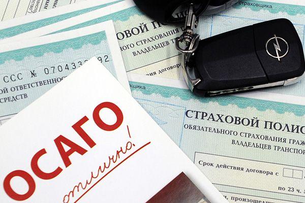 Сколько получают компенсацию за непредоставленое место в детсад в красноярске