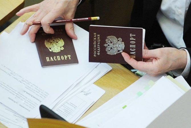 Признание малоимущим в московской области 2019