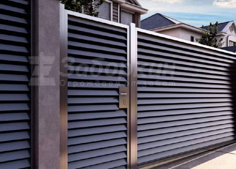 Забор из металла недвижимое или движимое имущество