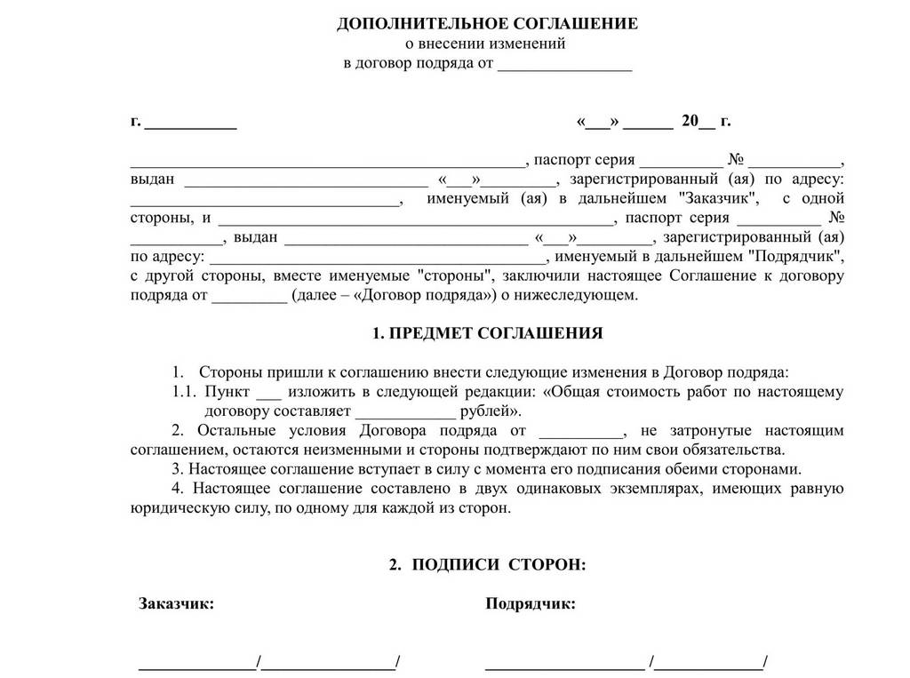 Документы на загранпаспорт иностраному гражданину