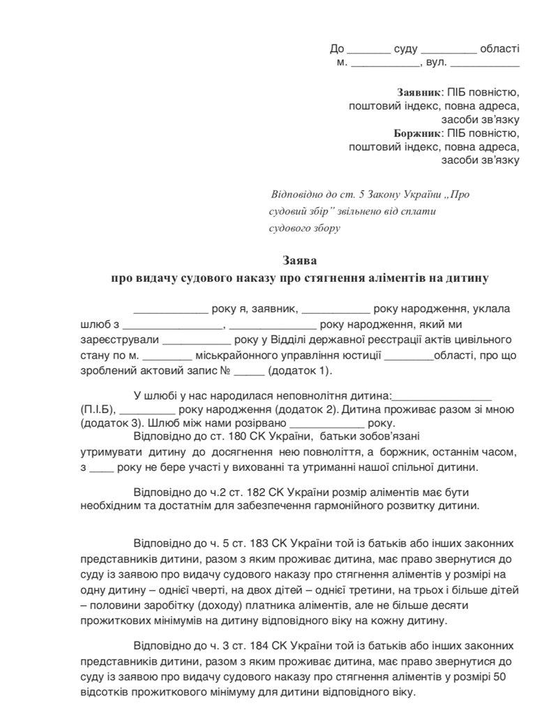Образец заявление о снятии с регистрационного учета из муниципальной квартиры