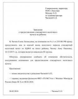 В газете кисловодская газета найти публикацию об извещение о проведении границы земельного участка з