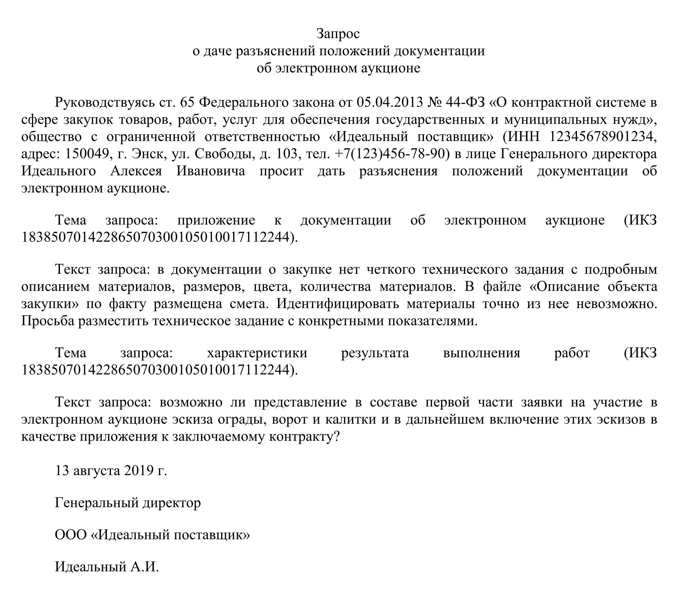 Проверка ип на сайте налоговой