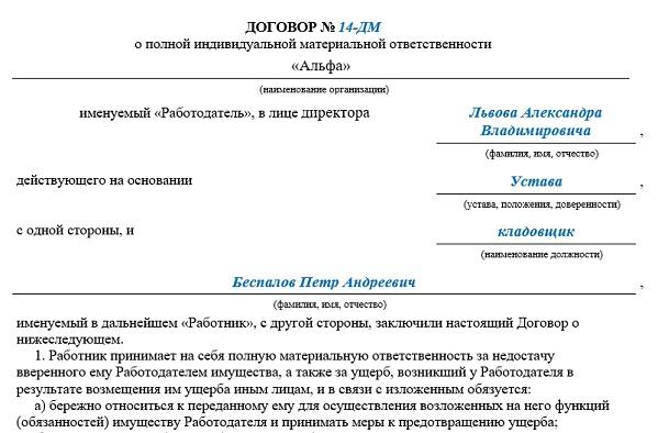 Освобождаются ли от налога лица если прожил в чернобыльской зоне 1 год