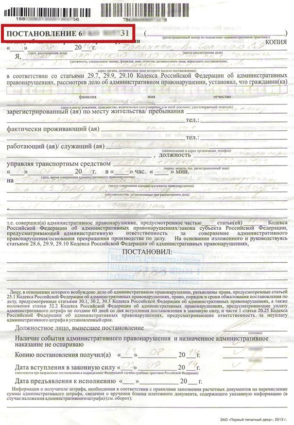 Замена Прав По Смене Фамилии 2019